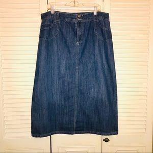 Dresses & Skirts - 2/30 EUC Long Jean Skirt Size 16